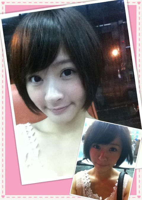 Yi Jie9