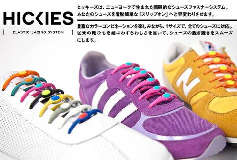 HICKIES 靴ひも C101