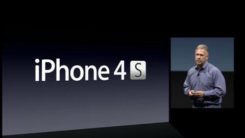 iPhone4S発表