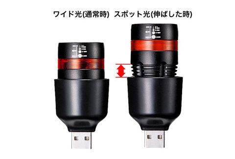 USB LEDライト(1W・最大48ルーメン )
