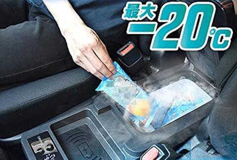 氷も作れるセンターコンソール冷凍冷蔵庫 C-CFW21B