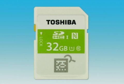 SD-NFC