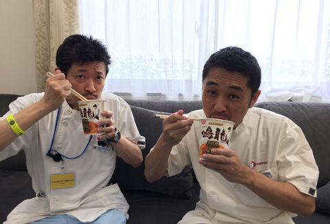 永井マザーズホスピタル 食事