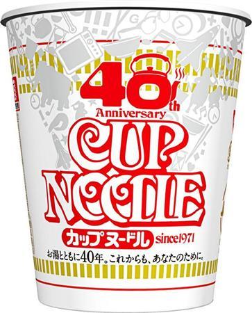 カップヌードル発売40周年記念