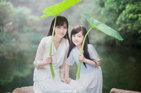 米小仙女13