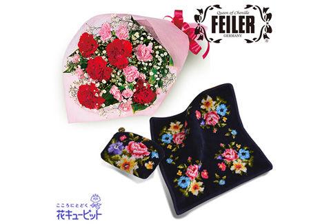母の日フラワーギフト カーネーションの花束