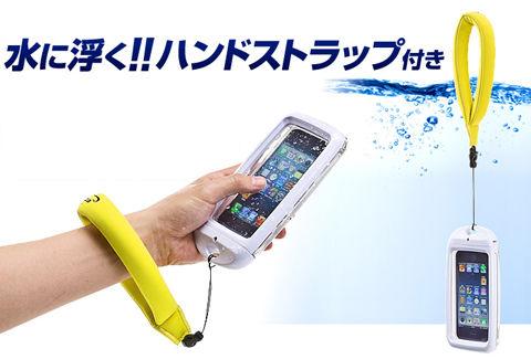 iPhone5防水ハードケース(ストラップ付)