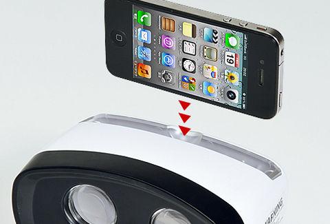 iPhone4S・4専用3Dビューアー