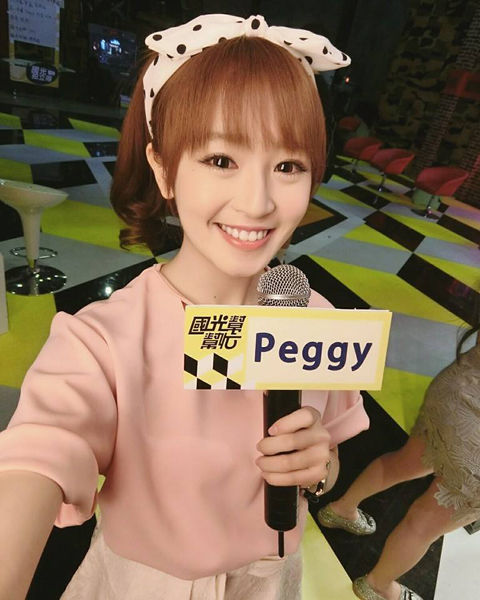 陳姵雯 Peggy Chen6