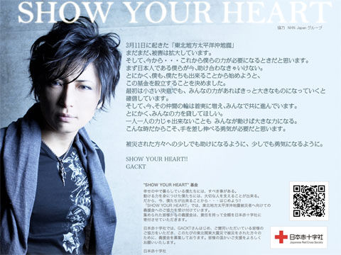 Show your heart!
