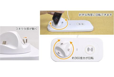 ワイヤレスも有線充電もできる よくばりチャージャー SWBANCST