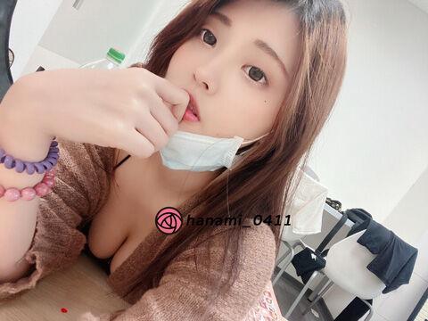 苡琍 - Hana6