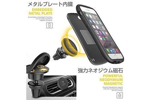 iFace Duo Set 車載ホルダー カーマウントセット