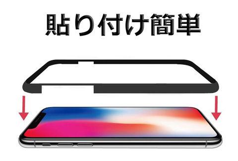 OAproda iPhone X全面保護フィルム