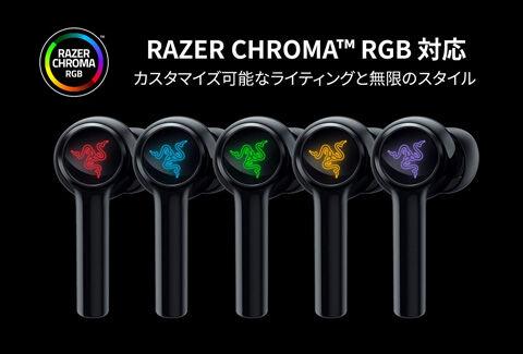 Razer Hammerhead True Wireless - 2nd Gen