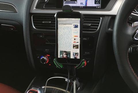 カバーをしたiPhone 6:6S plusでも固定できる