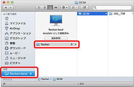 FlashAir WebDAV MacOSX
