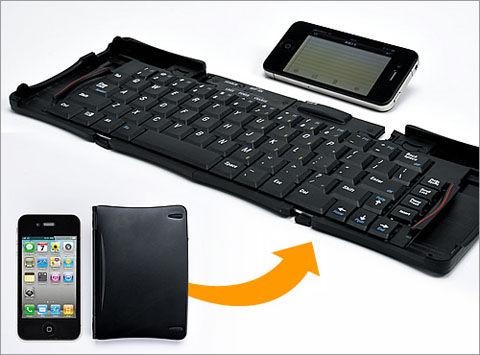 四つ折り「Bluetooth折りたたみキーボード」