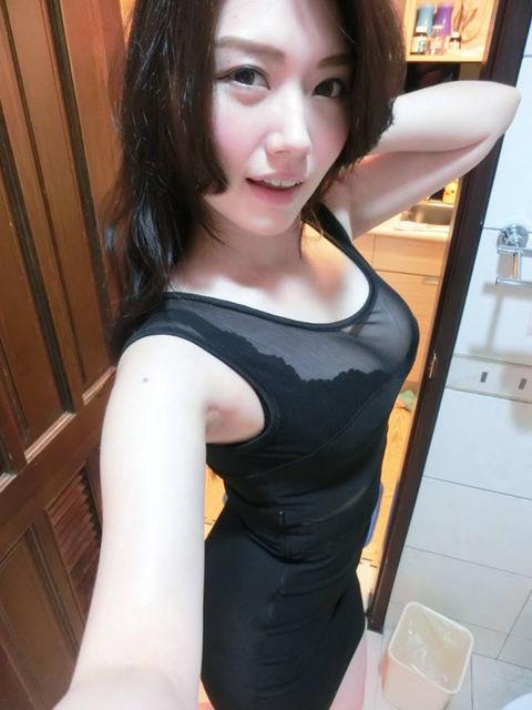 Ines3