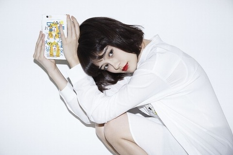 モデルemmaとトリックカバー千原徹也デザイン for iPhone 6 Plus