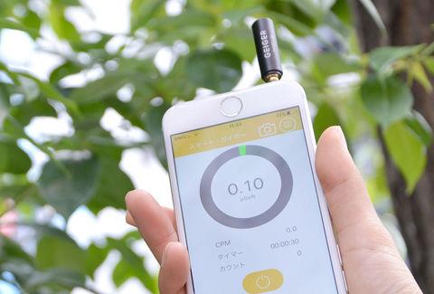 iOS:Android専用アプリで稼働する簡易放射線測定器