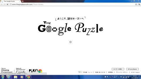 The Google Puzzle1