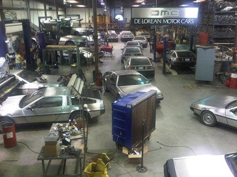 DMC工場