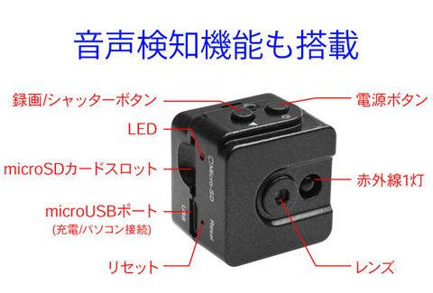 超小型防犯カメラ