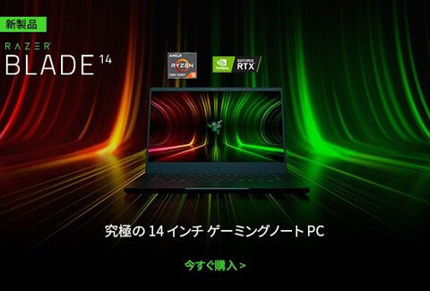 RZ09-0370CJA3-R3J1