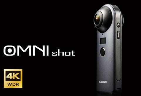 OMNI shot OCAM-VRW01BK