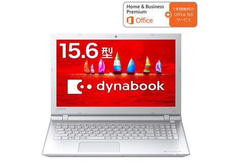 dynabook PAZ35VW-SJA