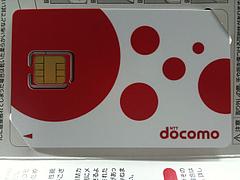 ドコモ miniUIMカード