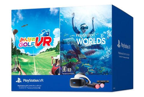 PlayStationVR エキサイティングパック