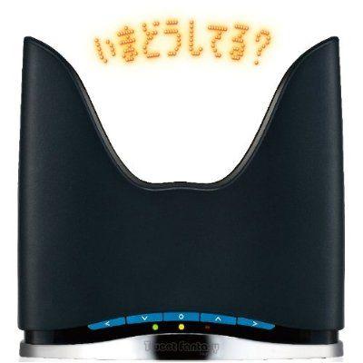 ツイート ファンタジー iXP3