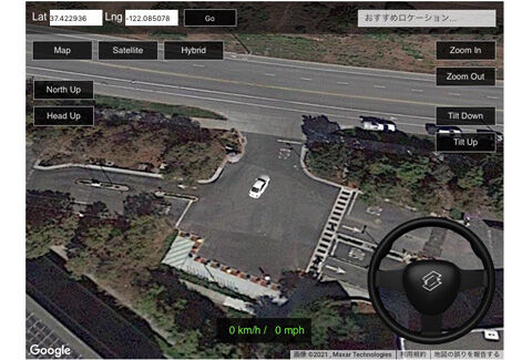 3D自動車シミュレーター on Google Maps