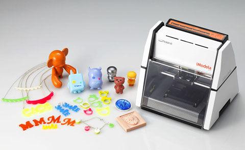 パーソナル3D切削加工機