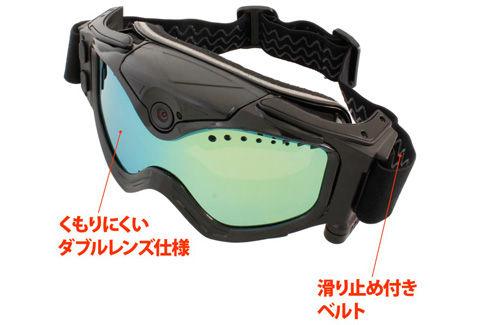 Full HDカメラ搭載 スキーゴーグル