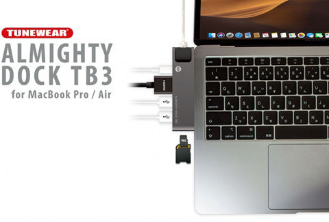 TUNEWEAR ALMIGHTY DOCK TB3