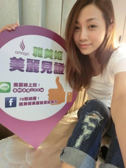 Mia Chen12