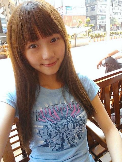 Mio Chen2