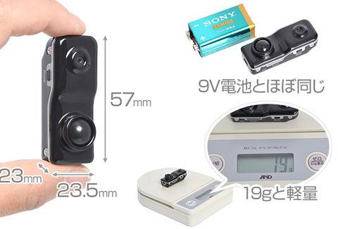 人感センサー 小型自動録画監視カメラ
