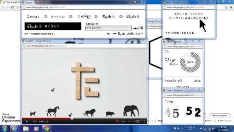 The Google Puzzle6