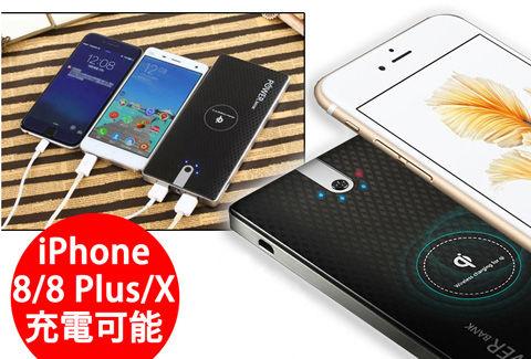 BONAKO QI モバイルバッテリー ワイヤレス充電器