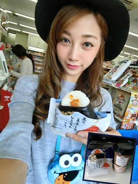Mia Chen9
