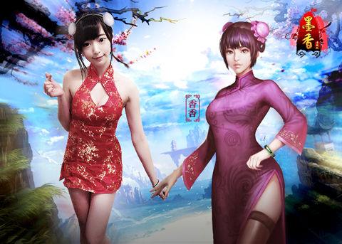 Mita Liang10