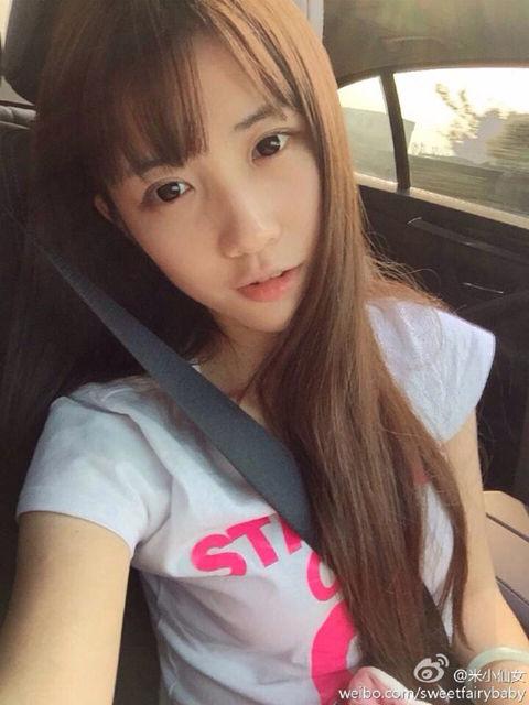 米小仙女12