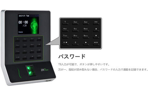 ZKTeco タイムレコーダー WL20