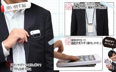 バインダーiPhoneケース使い倒す編