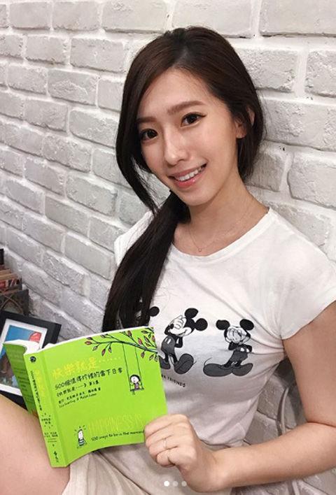 Fangting Tsai4