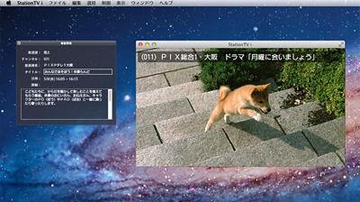 デジタルTVチューナー for Mac-iPad-iPhone